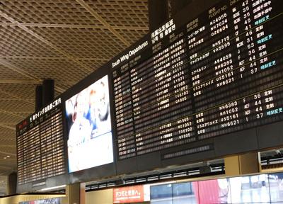 成田空港の国際線出発ターミナル