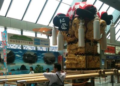 松山空港に展示されていた新居浜の太鼓台