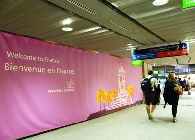 フランス・パリ シャルルドゴール国際空港(第1ターミナル)