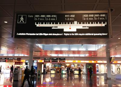 ドイツ・ミュンヘン国際空港のターミナル