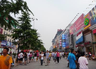 中国 北京 王府井