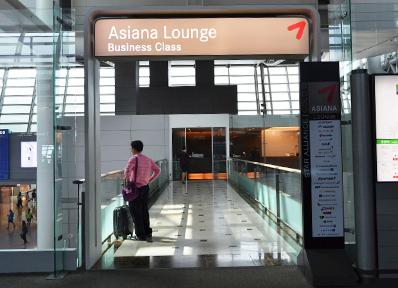 仁川国際空港のアシアナラウンジ