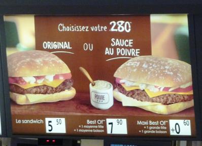 フランスの「マクドナルド」店舗にて