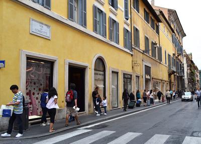 ローマのブランド街「コンドッツィ通り」