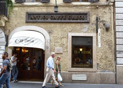 カフェ・グレコの外観