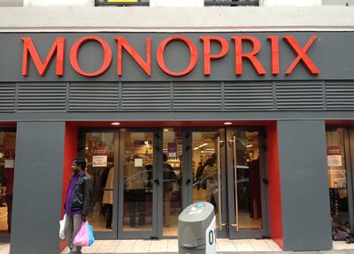 パリ北駅近くのスーパー「モノプリ」