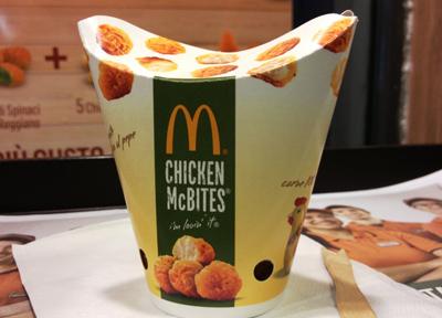 マクドナルド日本未発売メニューを食べてみた