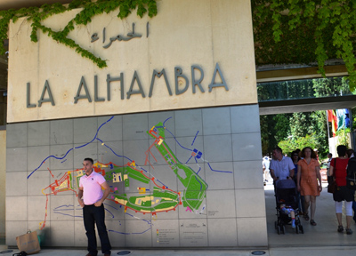 アルハンブラ宮殿 チケット入手と交通アクセス