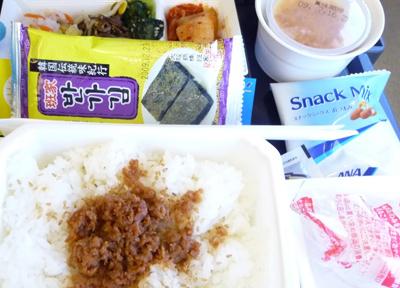 機内食 ビビンバ ANA 関空〜北京