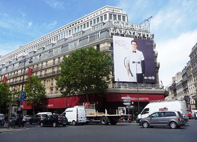 パリの百貨店「ギャラリー・ラファイエット」