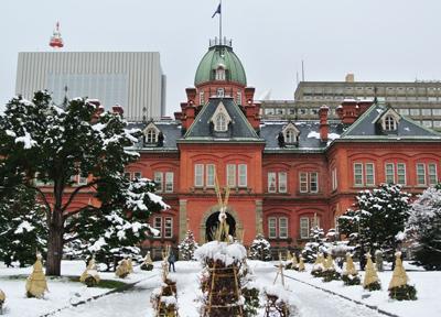 北海道庁旧本庁館