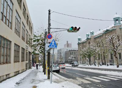 小樽・北のウォール街