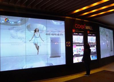 COEX MALLのデジタル看板