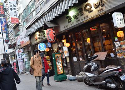 街で見かけた日本語看板