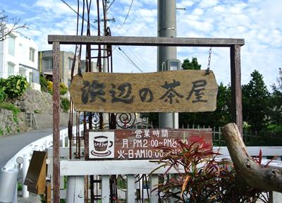 沖縄のファーストフードチェーン「A&W」