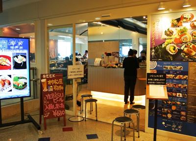 那覇空港にある回転寿司のお店