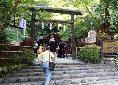 源氏物語ゆかり 野宮神社