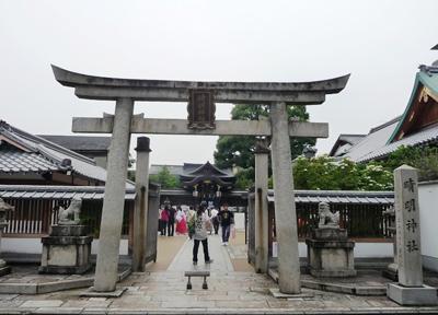 京都の晴明神社 正面