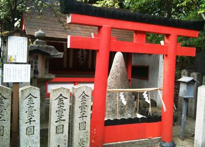 「車折神社」は芸能上達で有名