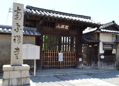 自由都市だった堺の南宗寺
