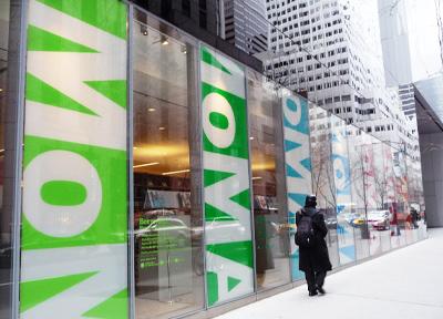ニューヨーク近代美術館 (MOMA)