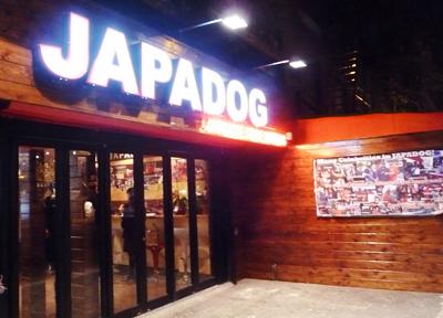 「JAPADOG」店舗の外観