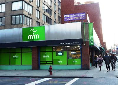 マンハッタンのアジア系スーパーマーケット