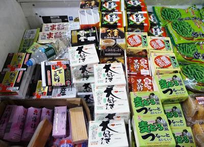 アメリカの日系スーパーにある納豆
