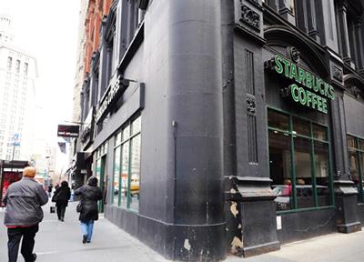 マンハッタンのスターバックス・コーヒー