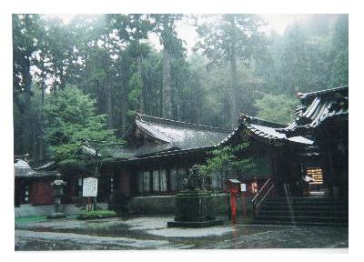 龍神の住む箱根神社