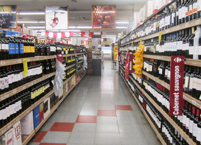 サルタは有名なワインの産地